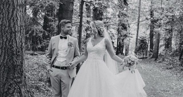 Sarah & Dominik - Hochzeit